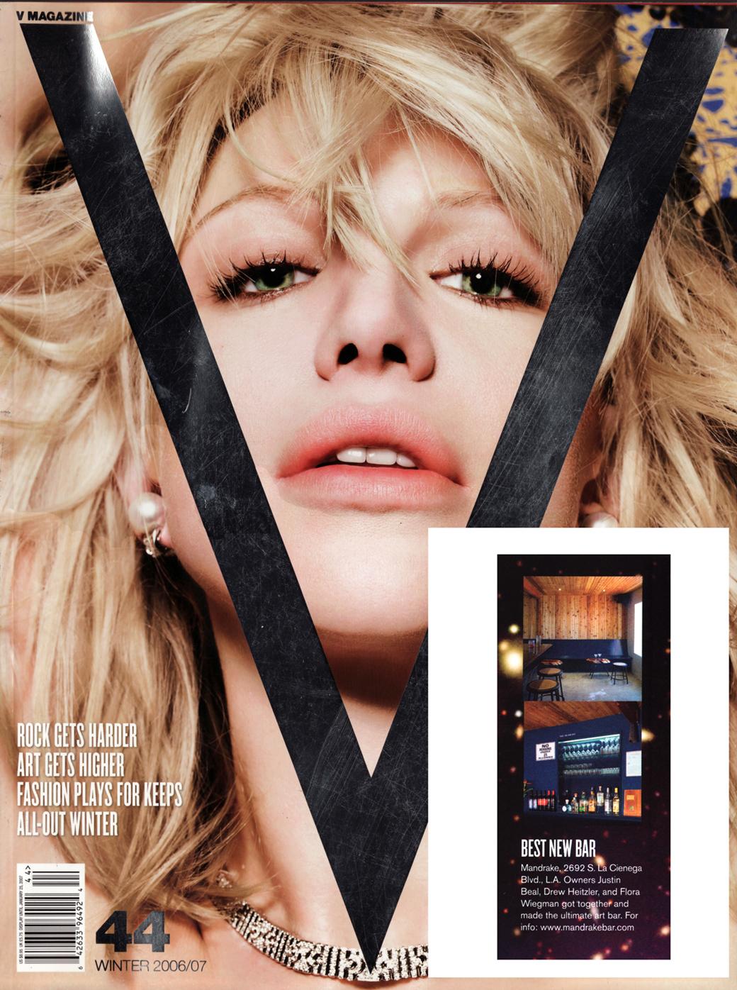 press.vmagazine